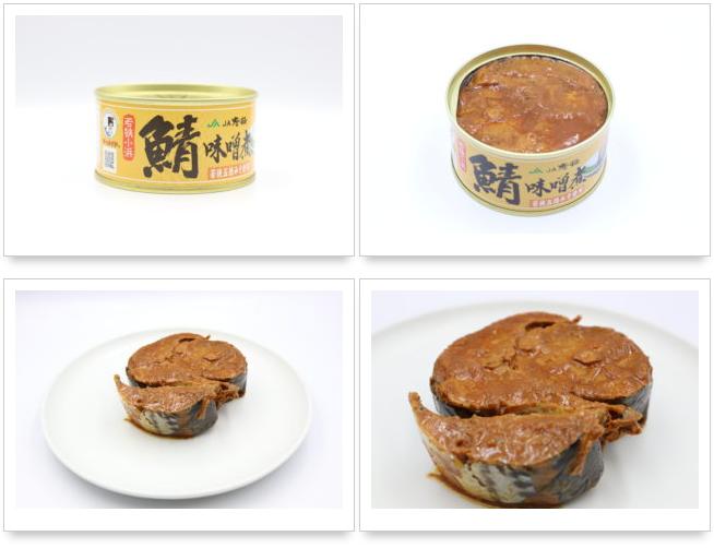 福井缶詰 鯖 みそ煮
