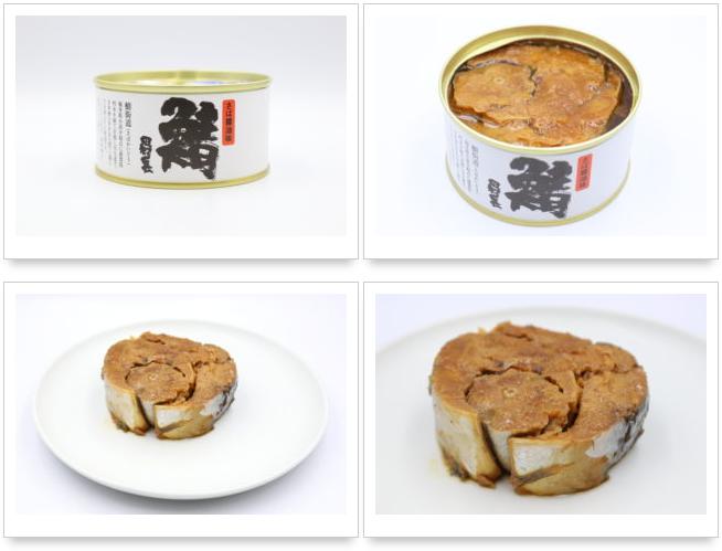 田村長 さば 醤油味