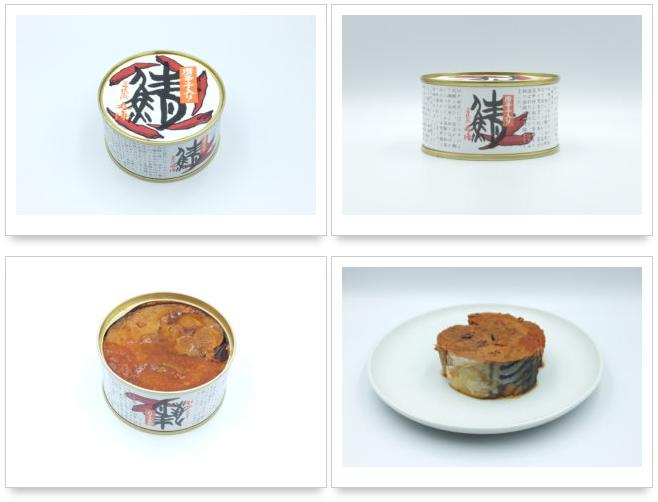 小浜海産物 丸海 鯖 唐辛子入りのサバ缶
