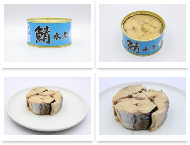 福井缶詰 鯖 水煮