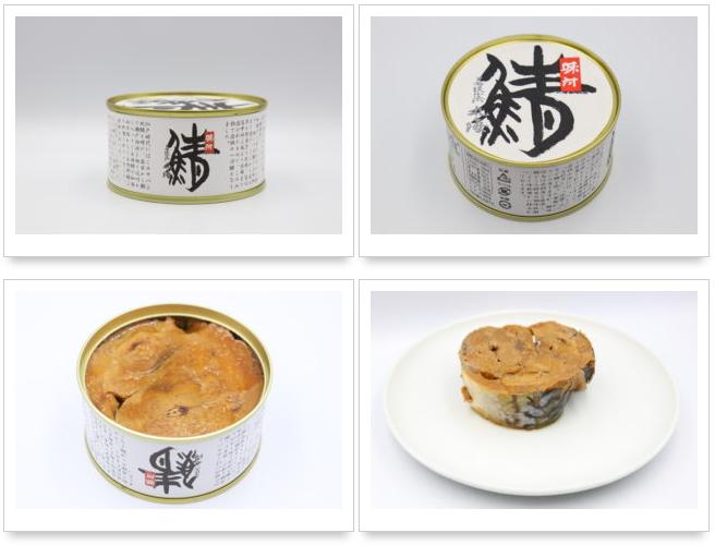 丸海 小浜海産物 鯖 味付