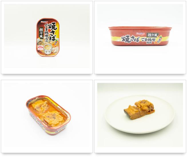 極洋 焼さば ごま味噌風味 鯖缶