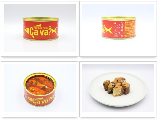 岩手県産サヴァ パプリカチリソース味のサバ缶