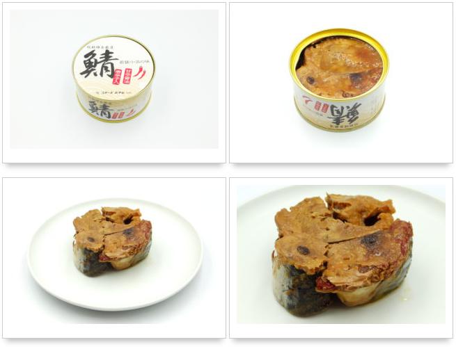 ユアーズホテルフクイ 総料理長厳選 鯖 甘辛醤油(唐辛子入り)サバ缶