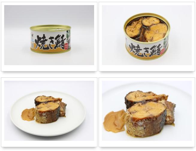 福井缶詰 焼き鯖 醤油味生姜入サバ缶