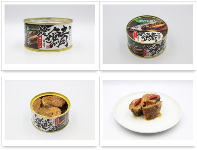 田村長 焼き鯖 醤油味 唐辛子入りサバ缶