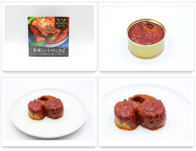 信田缶詰 美味しいトマトとサバ