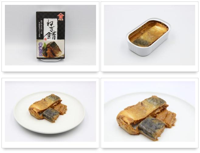 高木商店 ねぎ鯖 醤油だれサバ缶